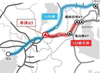 名神高速道路 草津JCTの渋滞対策工事が完了