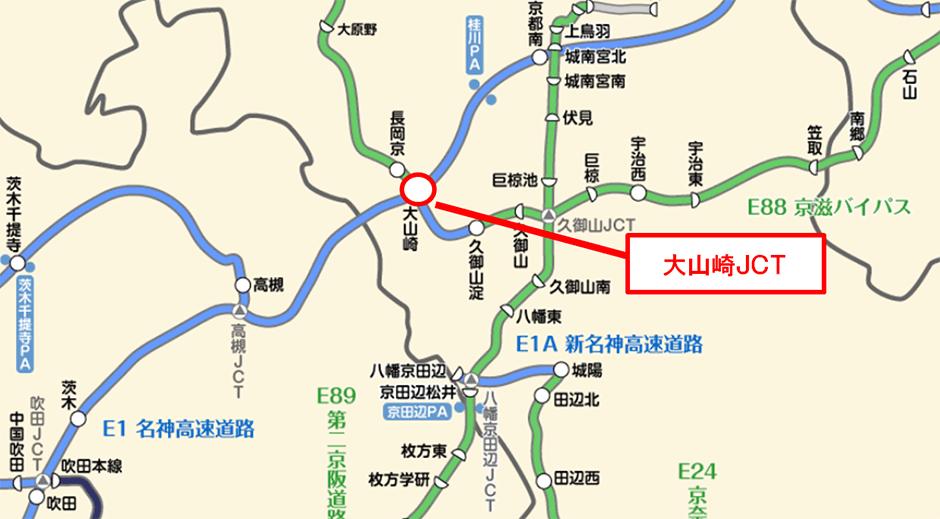 名神高速道路 大山崎JCTで夜間ランプ通行止め