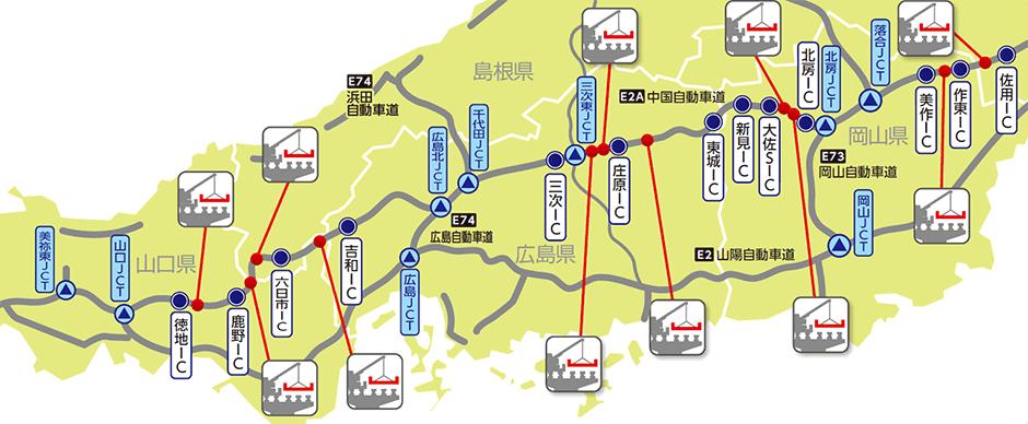 リニューアルプロジェクト 中国自動車道