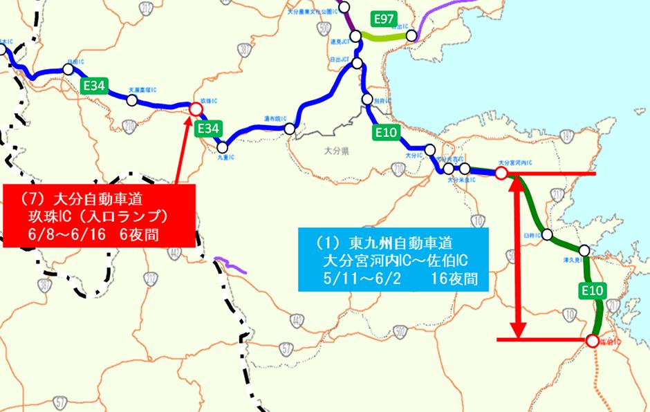 東九州自動車道にて夜間通行止め等 実施