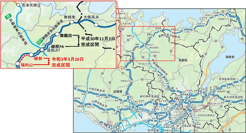 舞鶴若狭自動車道 福知山IC~綾部IC間の4車線化工事が完成します