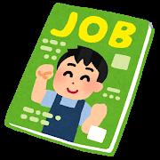 高年齢者雇用安定法の改正~70歳までの就業機会確保