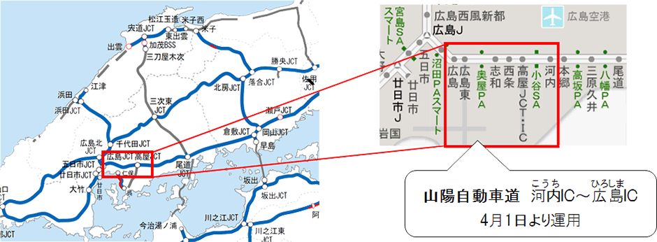AI画像処理技術を活用した道路情報の収集・提供を開始