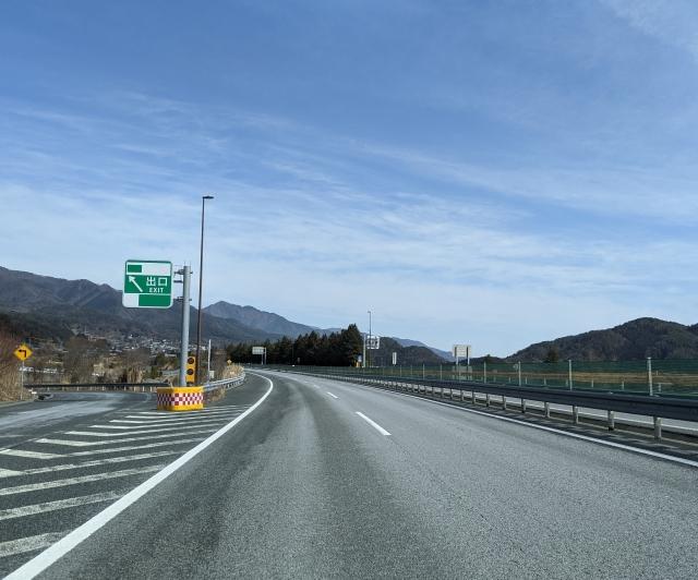 山陽自動車道 広島 ひろしま 東 ひがし IC(下り線)流出ランプ(広島高速1号方面) 緊急工事夜間流出ランプ閉鎖のお知らせ
