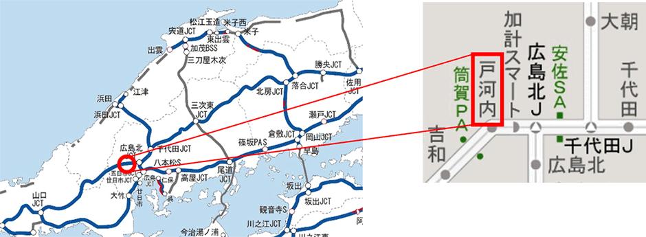新たな料金所ゲートの設置について(第一弾:中国自動車道 戸河内IC)