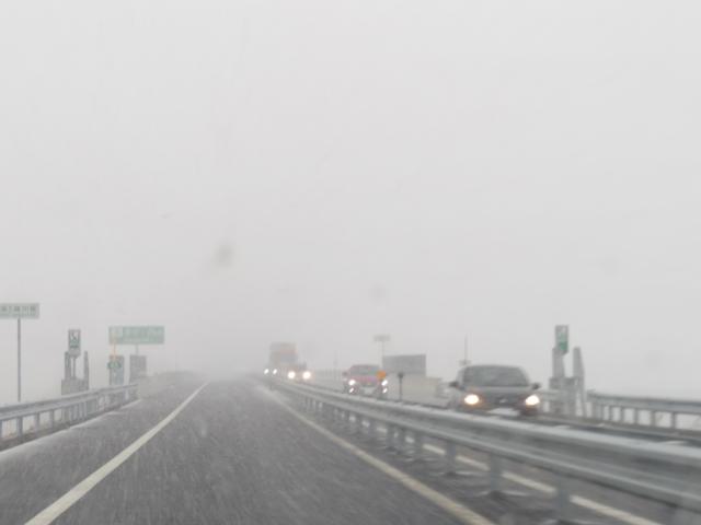 前線による大雨の影響に伴う高速道路の通行止の状況及び可能性について