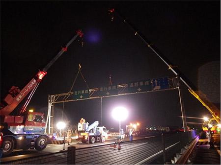 中国自動車道(山崎IC~佐用IC)・鳥取自動車道(佐用JCT~大原IC)で夜間通行止めを実施
